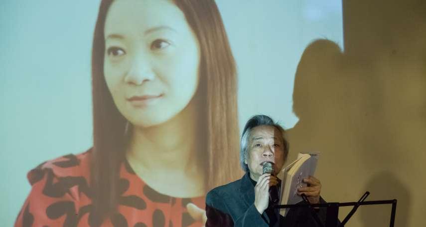 追憶一位早逝的女作家》王健壯、張大春、黃寶萍……一起來談談他們心中的李維菁