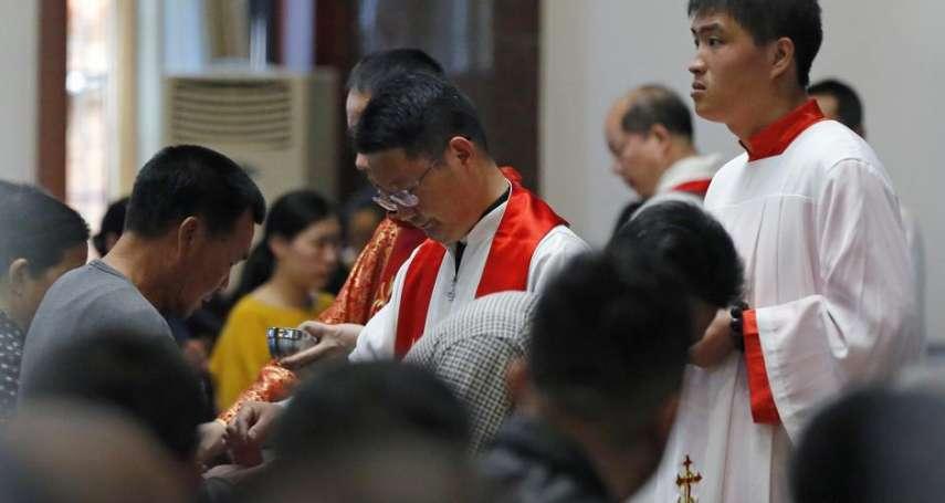 梵蒂岡千方百計討好中國?閩東「地下教會」主教郭希錦被迫讓位、降級
