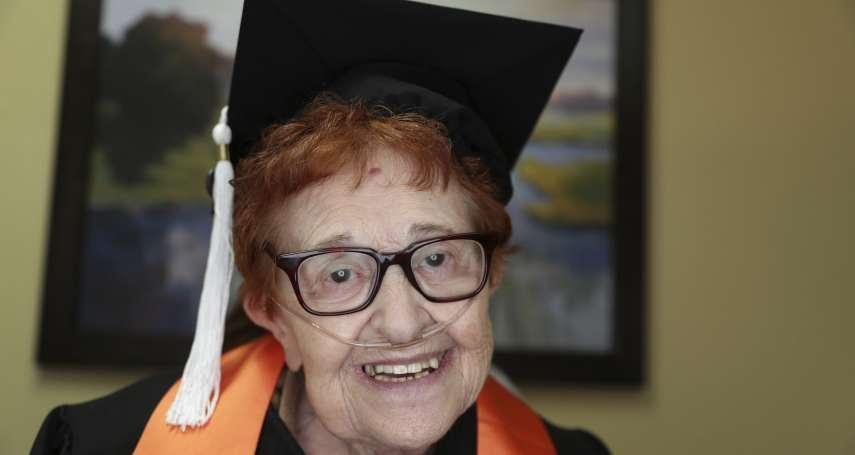 戴著氧氣管也要畢業!嫌退休生活太無聊 84歲美國阿嬤完成大學學業