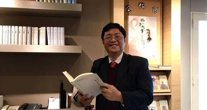 胡適127歲冥誕》最完整《胡適全集》問世 潘光哲:世界最好的胡適研究在台灣
