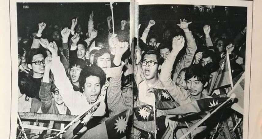 跟美國斷交40年後...川普可能訪台嗎?台灣有機會跟美國再次建交嗎?
