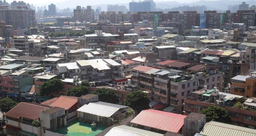 胡偉良觀點:再不改變思維,台北市將淪為老、醜、貴,又不安全的危險都會城市