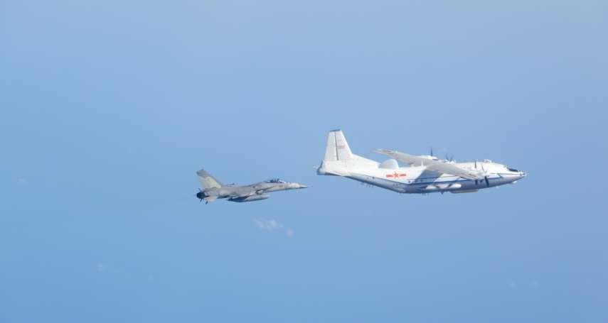 中共軍機又擾台 我空軍戰管霸氣廣播「注意!」