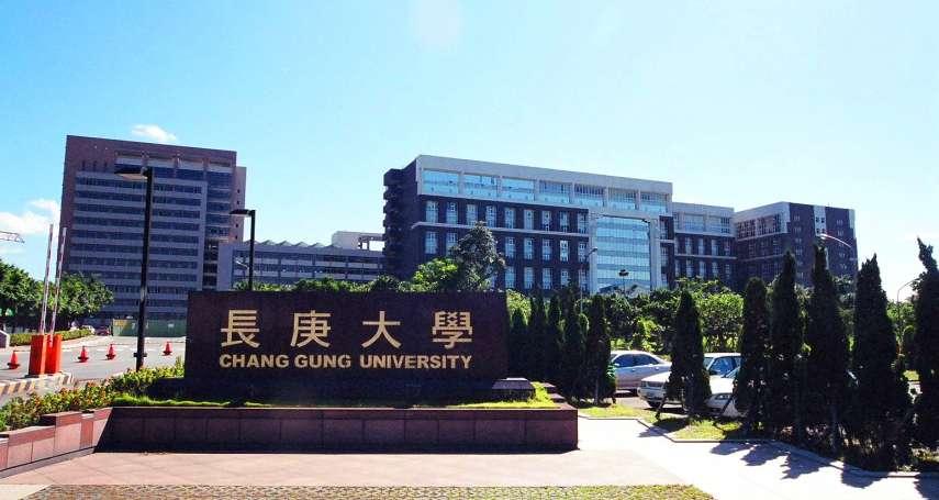醫院群聚感染發生在林口長庚?長庚大學取消「部分實習醫院」實習見習課程
