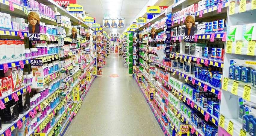保養品、化妝品最愛標榜「天然、溫和」,藥師看到都笑出來!揭業者不說的「純天然」真相
