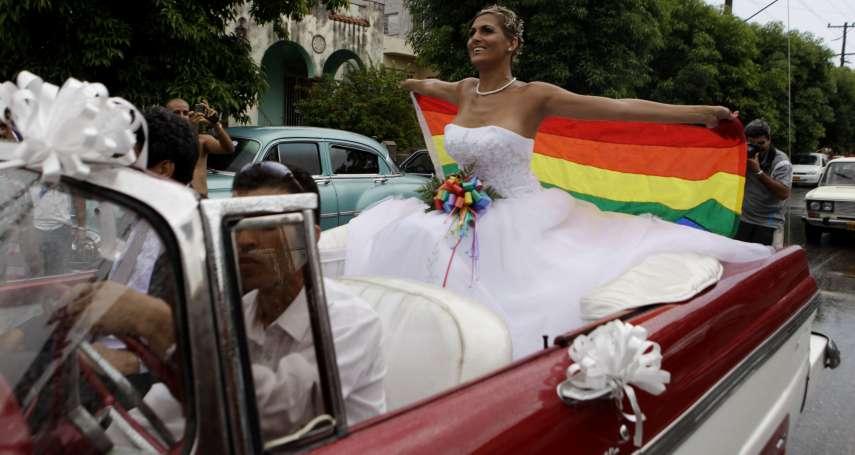 同婚合法化功虧一簣》基督教會強力施壓 古巴政府決定同婚不寫入新憲法