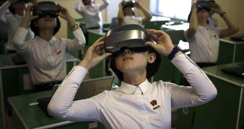 人口超過2500萬,卻只有2萬人可以上網的悲慘國度──全世界上網普及率最低的國家:北韓
