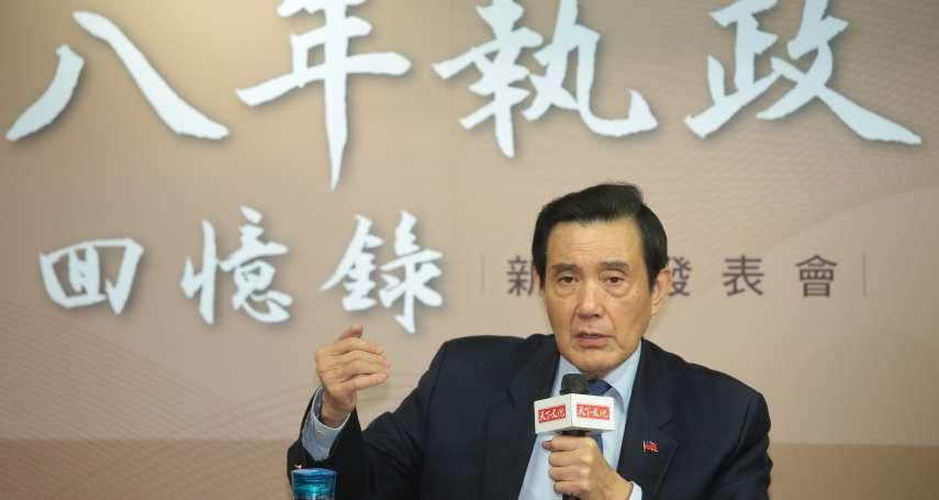 向駿觀點:拉美民主擺盪40年,台灣應引以為戒