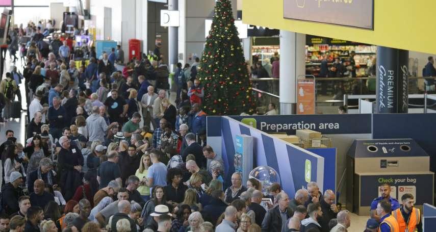 英國無人機之亂》倫敦蓋威克機場遭無人機大鬧32小時!800航班取消、12萬人行程延誤