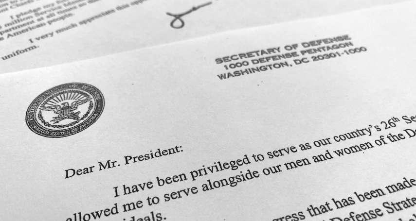 【中英全文對照】美國應當尊重盟邦、提防中俄,您不贊同就另請高明吧:川普虎臣的辭職信