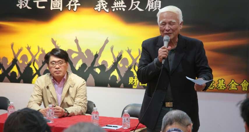 黃慶林發起「蔡賴配」連署  扁連會切割:個人行為