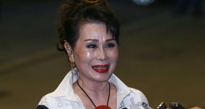 批「蛇鼠一窩」獲判無罪 張琍敏要陳菊保重身體:雖然執政沒剩幾個月