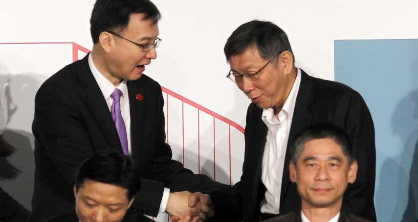 蘇南觀點: 從雙城論壇看美中台賽局會主導2020總統大選嗎?