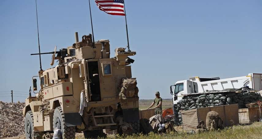 敘利亞撤軍危機》美國背叛對抗IS最大功臣 庫德族面臨土耳其、阿塞德政權夾擊