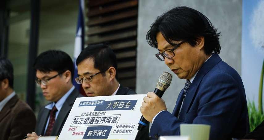 風評:是誰讓葉俊榮拖了五個月,才清理戰場?