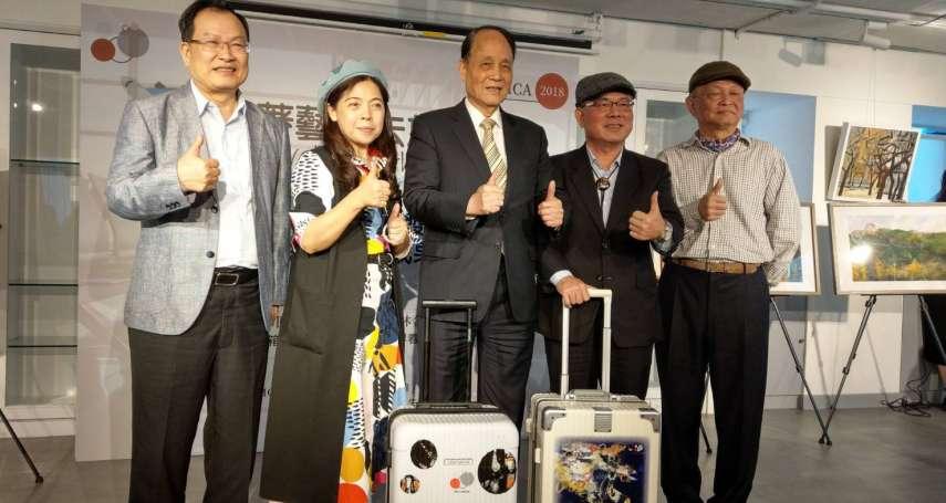 台灣藝術家跨業合作 用行李箱讓美力趴趴走