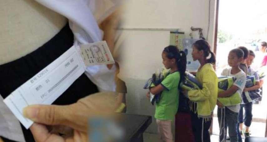 是校服?還是囚服?中國推「智能校服」將全面監控學生行蹤!植入晶片24小時追蹤超變態…