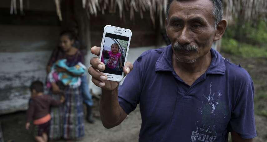 命喪美墨邊境的小小追夢人》瓜地馬拉猝死7歲女童遺體返回家鄉,死因尚待釐清