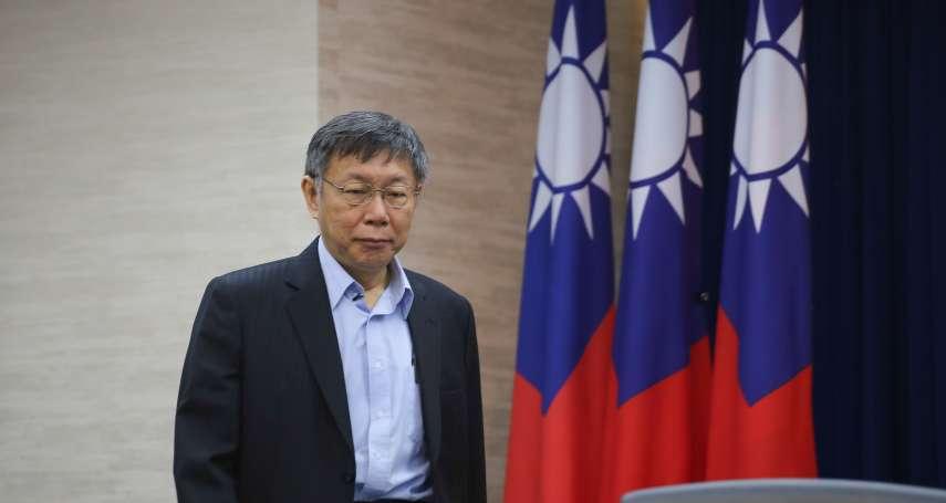 「台灣誰當總統都做不好!」柯文哲笑稱:所以本人意願不高就是這樣
