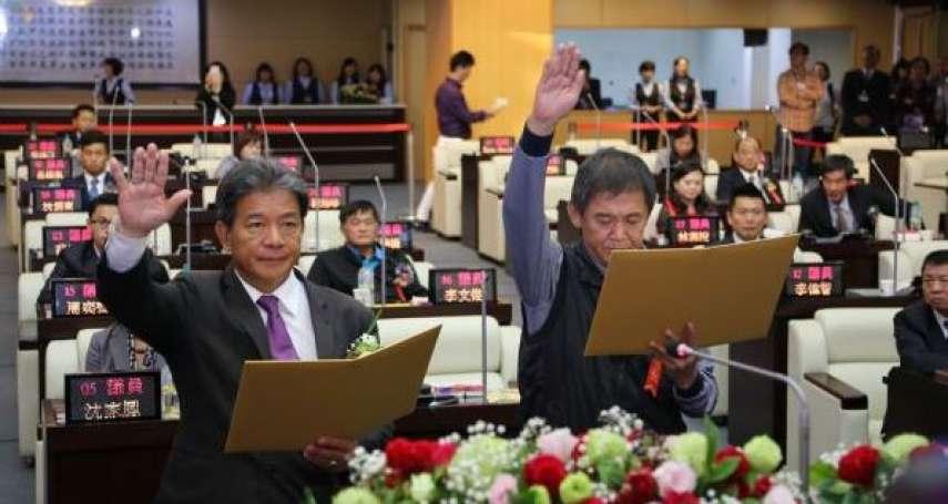 民進黨中評會決議:台南議長選舉3跑票議員不開除、停權1年半
