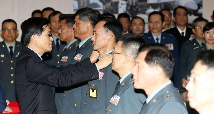 觀點投書:升將軍的趣聞與怪談