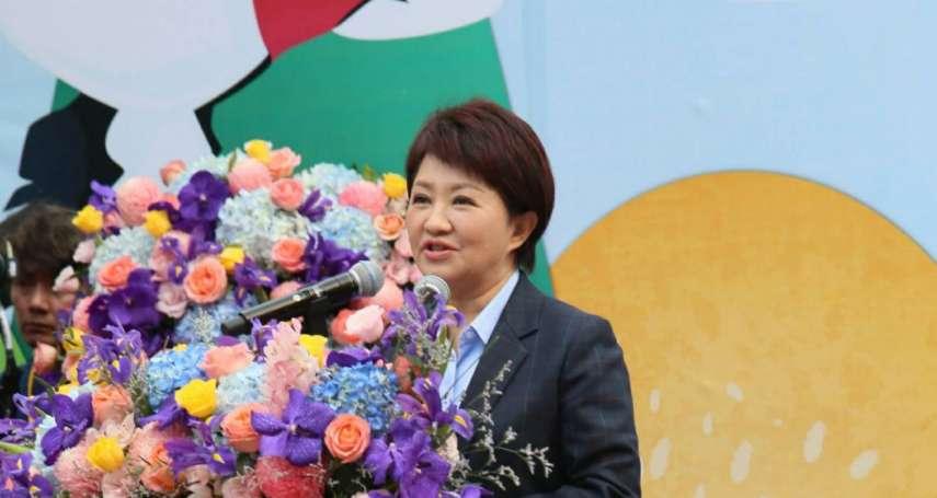 台中市長就職》草地就職席地而坐 盧秀燕送來賓「谷關空氣」宣示改善空汙