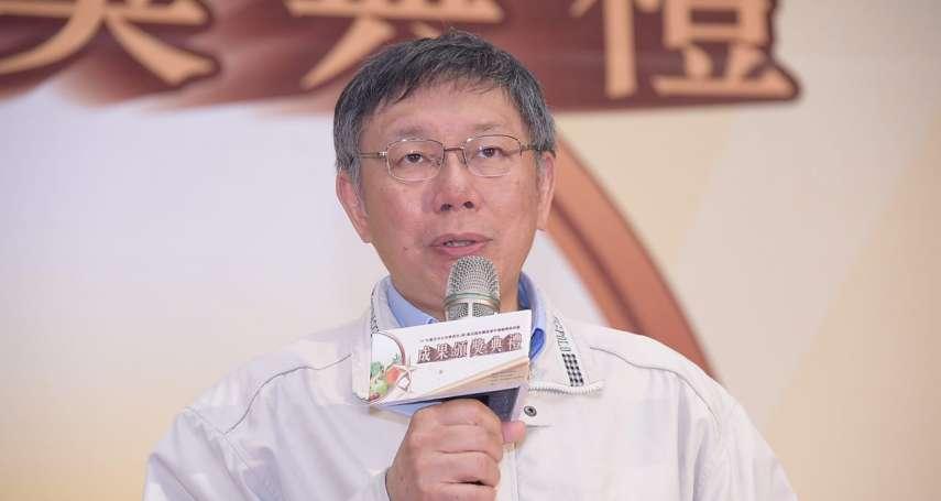 林靖宇觀點:國民黨小心「傲卒多敗」,「白黨」崛起足以滅掉藍綠