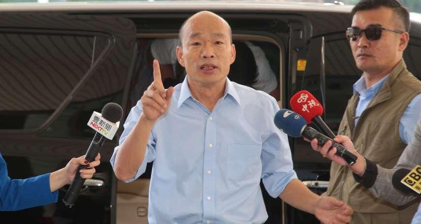 張秀賢專欄:錢進來、貨出去、香港發大財?