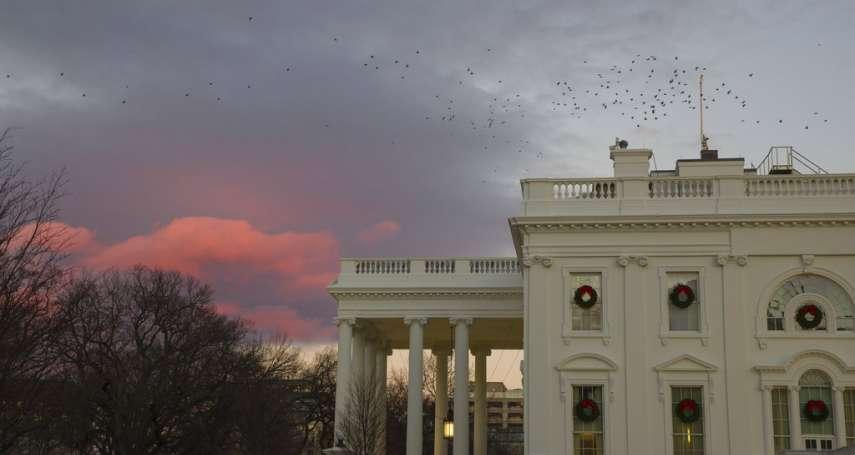 閻紀宇專欄:那些自願放棄、被迫放棄競選連任的總統們──美國篇