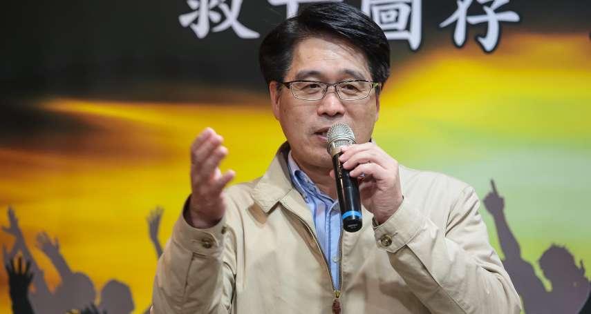 民進黨敗選後「兵荒馬亂」 游盈隆:有台灣紙牌屋之感
