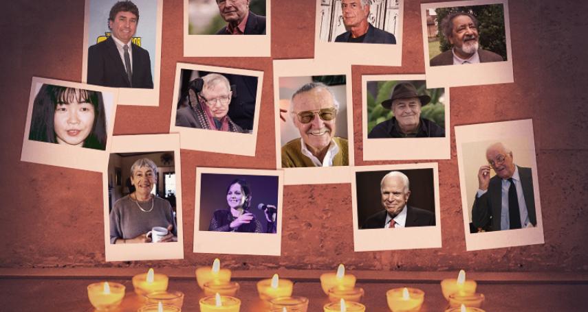 霍金、安東尼波登、櫻桃小丸子作者、馬侃、老布希......緬懷2018年與世長辭的名人