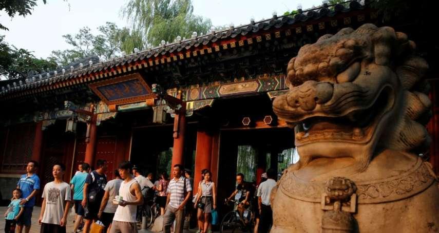 不可解的一場逮捕行動:毛澤東冥誕,北京大學馬克思主義學會會長被抓