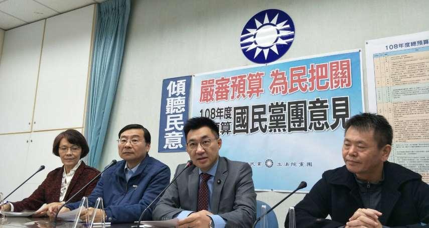 傳蘇貞昌回鍋接閣揆 藍委出招提12項預算主張「要新內閣重擬計畫」