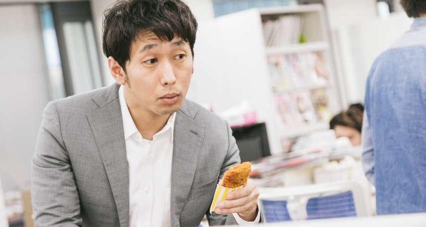 「這裡是日本喔,您要不要考慮回國?」日男脫口歧視言論,被法院判賠台裔女15萬日圓!