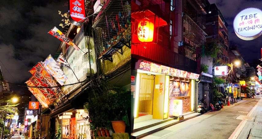 林森北嚴選》想喝一杯就要來中山!台北條通區最道地10家日式居酒屋,簡直下班後的天堂