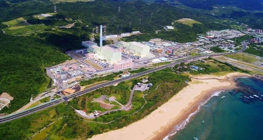 反制重啟核四公投!反核方也推公投迎戰 提案訴求以處理核廢為前提