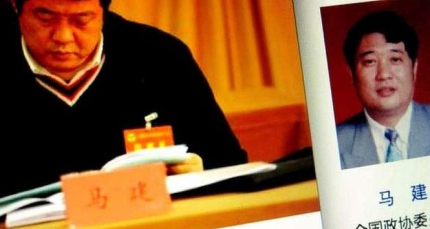 「與郭文貴共謀犯罪!」中國國安部前副部長馬建被判終身,沒收個人全部財產