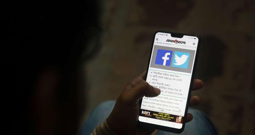 染血的印度洋珍珠》防止假新聞流竄加劇衝突 斯里蘭卡政府封鎖社群網站
