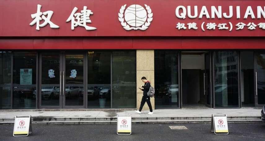 單挑「保健帝國」與「疫苗之王」:中國「新聞遊俠」能否成為媒體管制下的曙光?