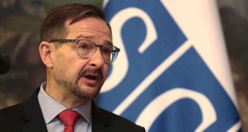 歐洲安全暨合作組織警告:民族主義從內部削弱歐洲,星星之火可以燎原!