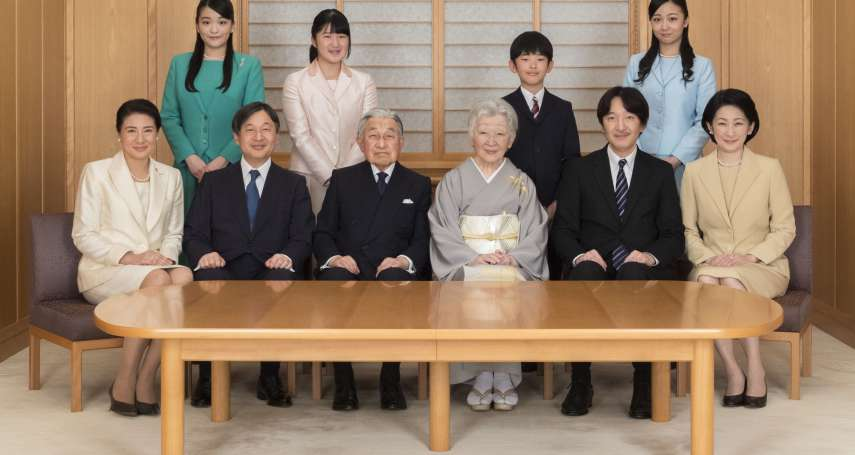 德仁之後的下一任天皇,會是他的獨生女愛子嗎?陰盛陽衰的日本皇室,或能迎來女性天皇的改革契機