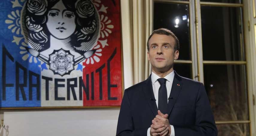 【中法對照】「讓我們將憤怒化為解決方法」法國將舉行全國大辯論:馬克宏致人民公開信全文