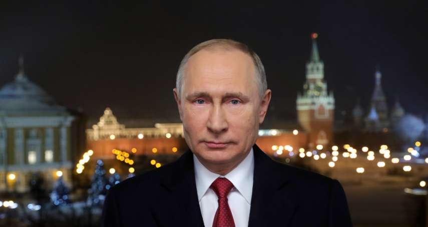 戰鬥民族不愛喝酒了?WHO追蹤俄羅斯民眾飲酒量30年,發現這變化竟是「他」造成的