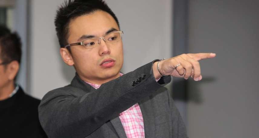 「一支掃帚說」惹議 國民黨批蘇貞昌:開戰當兒戲、掃把當武器