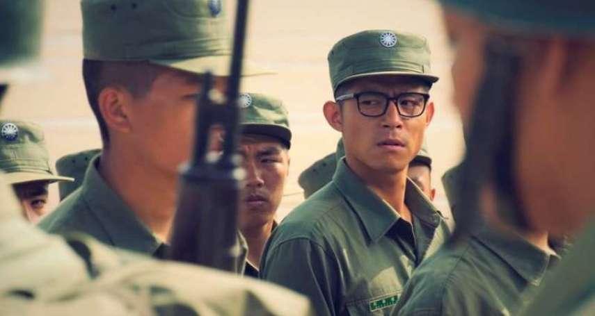 陳朝平觀點:不能戰,就要和!