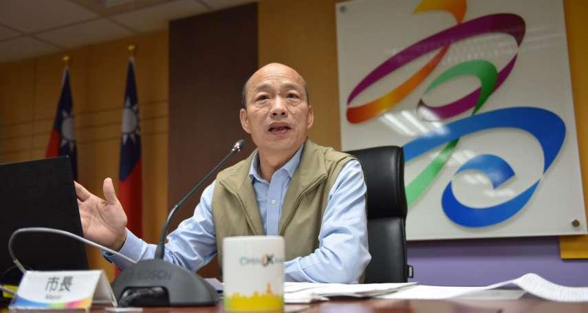 風評:韓國瑜不是神,民進黨可以停止崩潰了