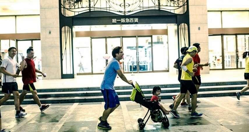拉著嬰兒車跑馬拉松、一手帶大女兒:《現場》書摘(2)