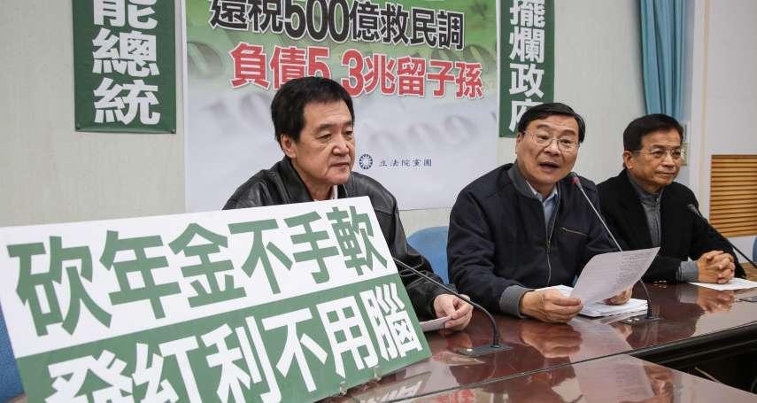 鄧湘全觀點:稅收超徵與惡法亦法
