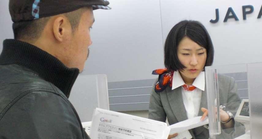 想買機票要快!日本7日起開徵「出國稅」,每人多收280元,只有這7種情況例外…