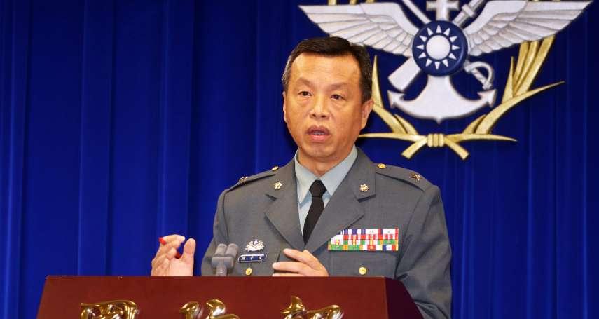 習近平提對台五原則 國防部強調立場堅定:為中華民國生存而戰